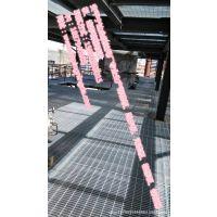 热浸锌平台钢格栅板 厂家直销 规格齐全 可做表面处理