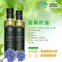 亚麻籽籽油 认准中禾健元 认准三主元 高品质 大品牌