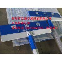 八角柱路铭牌价格、六角柱路名牌厂家、互通T型路名牌、广州路铭牌厂家