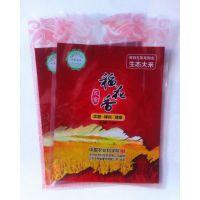 邓州市加工生产小米包装袋,大米包装袋,免费设计图案