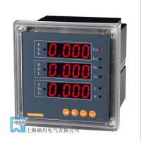 GEC2020-S96 三相有功,无功,功率因素表,多功能电力仪表