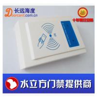 新长远TCP/IP网络读卡器批发网络接口ID/IC读头厂家定制网络读卡器
