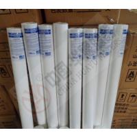 JBX-40A聚丙烯材料水滤芯 - 华豫推荐产品