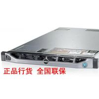 Dell PowerEdge机架式服务器R620深圳戴尔DELL服务器R620总代理