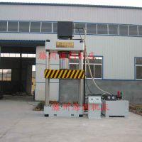 供应新品四柱油压机 400吨茶叶粉末成型机