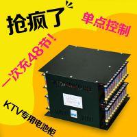 麦克风智能电池充电器专用