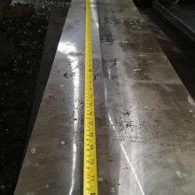 供应国产进口C120E3U碳素工具钢