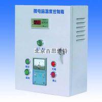 百思佳特xt56867电控箱(10HP,单探头)