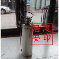 山东居思安2016厂家直销强酸碱洗消器