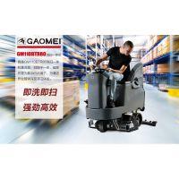 供应珠海中山江门高美洗扫一体机GM-110BTR80_高美多功能洗地机_驾驶式洗扫一体机