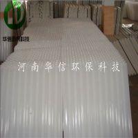 六角蜂窝斜管填料产品介绍及安装 六角蜂窝斜管填料