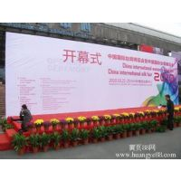 柳州庆典策划公司