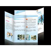昆山彩页设计,宣传单生产印刷,昆山印刷厂,昆山名片印刷