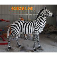 仿真斑马 班马 玻璃钢雕塑 仿真动物 河北雕塑厂家现货 特价 木箱
