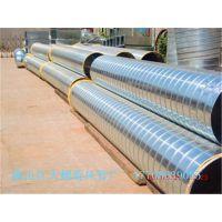 广州定制各种镀锌管道产品螺旋风管-选佛山江大通风工程队