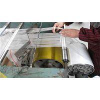 力邦吊装带厂家(在线咨询)|吊装带|EC型吊装带