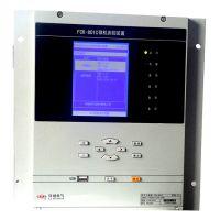 FCK-801C 买保护到昌汇电气