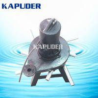 凯普德专业生产QXB2.2新式支架离心曝气机