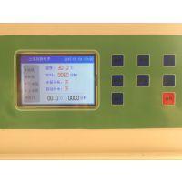 乔跃JOYN-QZD-6干式血液解冻仪,医用隔水式血液解冻仪