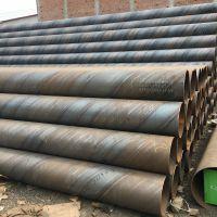 鼎昊生产高压给水管道用Q235防腐直缝钢管 DN65电厂管道用玻璃钢树脂防腐钢管