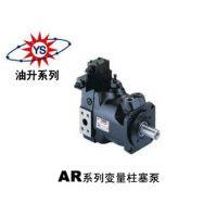 【现货供应】台湾油升YEOSHE柱塞泵V38A3R10X