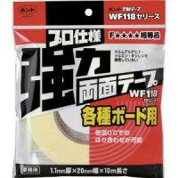 コニシ.ボンドTMテープWF118代理南京园太