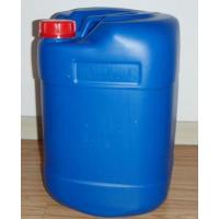 山西电厂专用缓蚀阻垢剂|阳泉电厂用缓蚀阻垢剂|-豫润海源