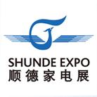 """2017中国顺德国际家用电器博览会(""""顺德家电展"""" / """"Shunde Expo"""")"""