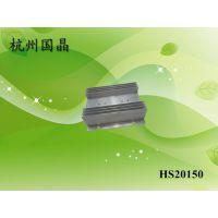 散热器HS20150 单相固态继电器专用散热器 铝型材散热器 国晶科技