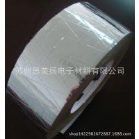 网格铝箔布 铝箔网格布胶带