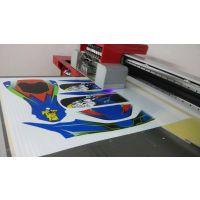 宝安沙井UV平板喷绘加工厂|亚克力工号牌|铝合金胸牌|有机玻璃制品