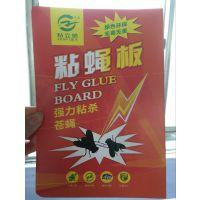 厂家供应粘蝇板 价格低廉量大从优苍蝇板 家用粘蝇环保安全