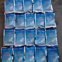 厂家直销价优 干粉胶 聚乙烯高分子丙纶专用干胶粉 高粘性无渗漏
