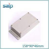 【赛普供应】塑料防水盒插座暗盒 防水电源端子接线 SP-F7