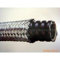屏蔽高温防水软管,防爆软管,屏蔽软管