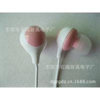 手机免提,LE-1400,LG耳机,可贴牌加工,Iphone5接口或其他接口