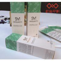 厂家定制精美纸盒 产品包装盒 楞瓦彩盒 精装化妆品盒 礼品盒印刷