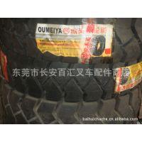 轮胎,充气胎,叉车轮胎,转向胎