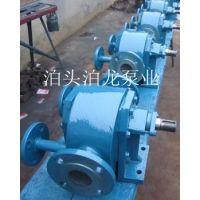 供应各种型号高粘度泵 稠油泵 沥青泵 齿轮泵