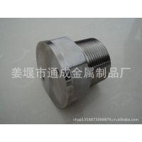 【质量保证】供应高品质耐高压不锈钢接头 通用五金配件 质优价廉