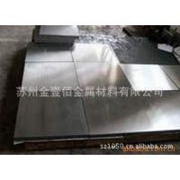 4Cr13不锈钢薄板