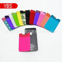 2014新款 3M手机背胶卡贴 礼品促销 可印刷图案 手机饰品