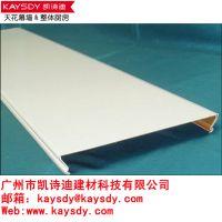 厂家供应 300面高边滚涂铝条扣 300条型铝扣板