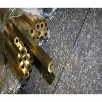 螺母用C3604黄铜六角管;厚壁国标黄铜管材