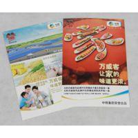 广州宣传单印刷 广州铜版纸宣传单印刷 广州彩页印刷