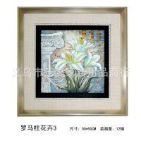 罗马柱花卉百合 树脂浮雕工艺品立体装饰框画乐瀛家饰