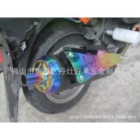 供应 FM仿福喜摩托车改装排气管