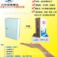 供应南京订奶牛奶箱 入户塑料牛奶箱 小型塑料食品级周转奶