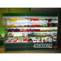 河池超市水果展示柜***优惠是多少