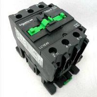 LC1E40交流接触器